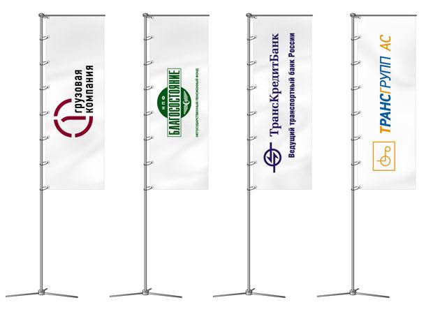 Флажная продукция флаги фирм