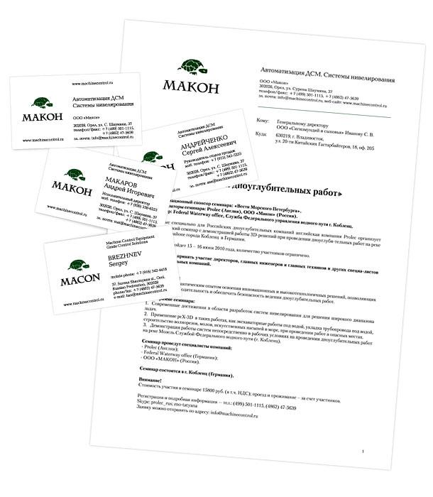 бланки для строительных организаций - фото 5