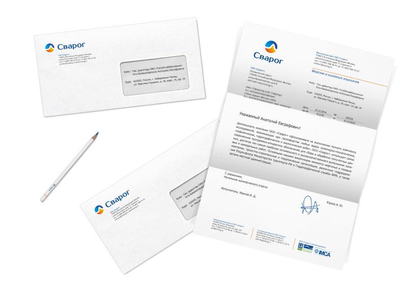 дизайн бланков деловых писем
